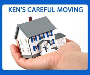 Ken's Careful Moving & Storage